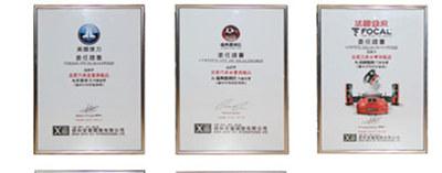 广州广州市天河区珠江新城奕歌音响商行品牌商授权书