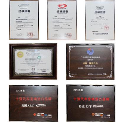 广州广州市天河区珠江新城奕歌音响商行品牌推荐认可