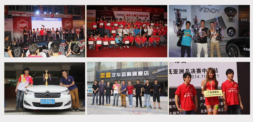 广州广州市天河区珠江新城奕歌音响商行专业技术团队
