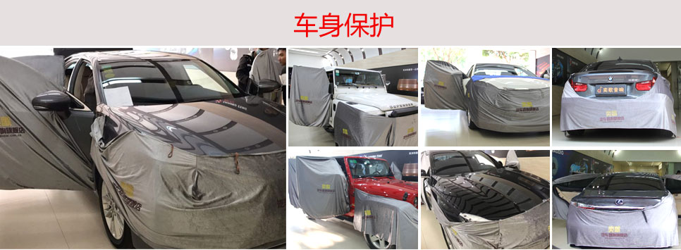 广州奕歌汽车音响技术工艺改装汽车音响前车身部件拆卸步骤