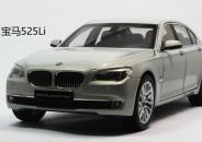 宝马525Li改装丹麦丹拿极致汽车音响