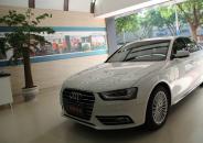 优雅品质生活的追求,奥迪A4L精致升级丹麦丹拿汽车音响