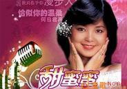 《甜蜜蜜》:莫先生的本田雅阁丹拿236音响改装